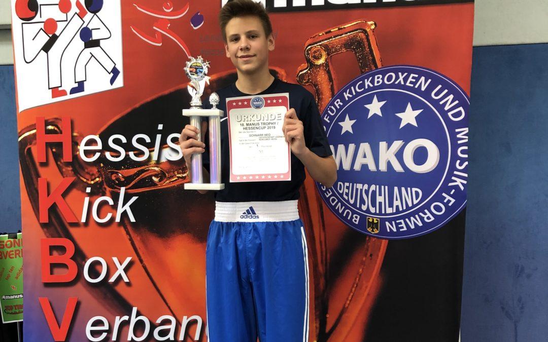 Manus Trophy Jugendliche 1 Platz Newcomer